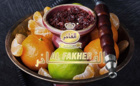 Al Fakher Tobacco – let's start with the best!